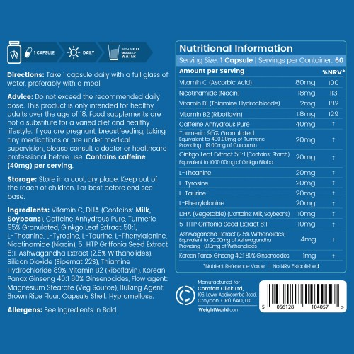 /images/product/package/brain-complex-capsules-back-label.jpg