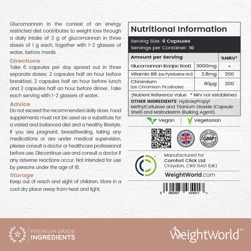 /images/product/package/glucomannan-plus-4.0.jpg